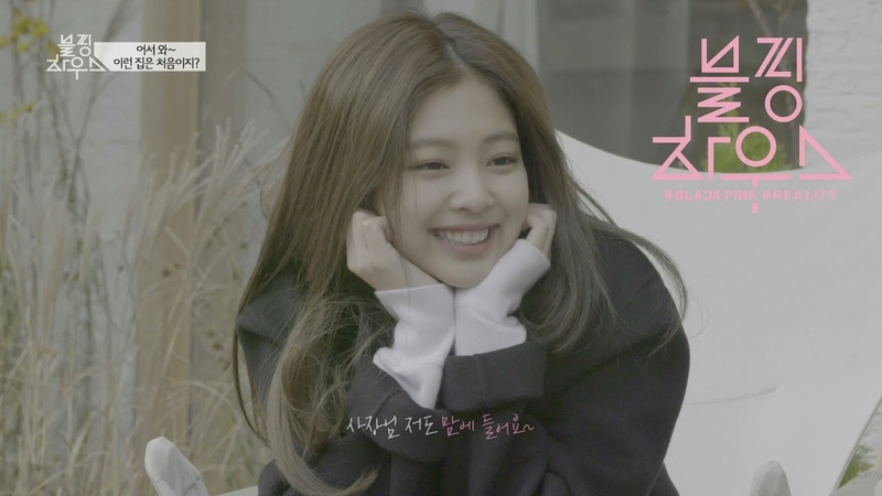 BLACKPINK '블핑하우스 BLACKPINK HOUSE ' EP 1 2