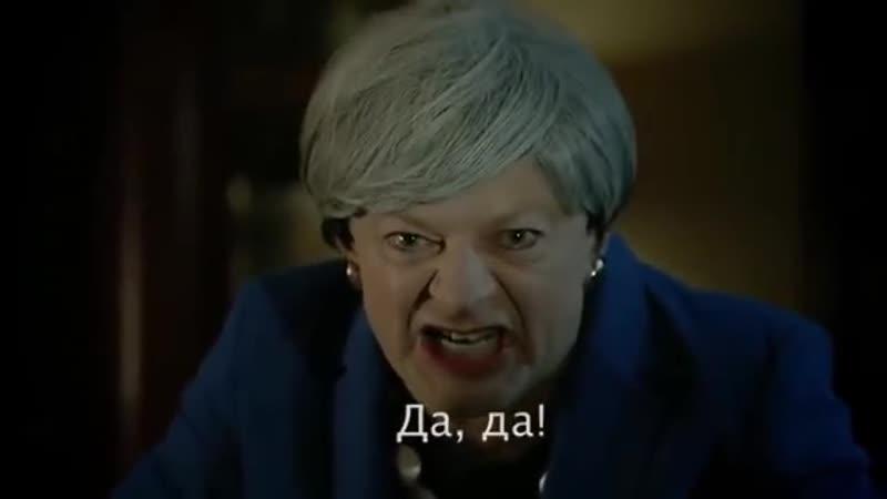Британский актёр Энди Серкис, известный как Голлум из Властелина колец, спародировал Терезу Мэй