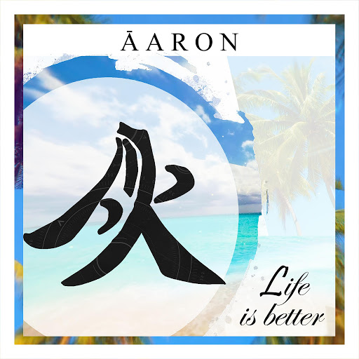 AaRON альбом Life Is Better