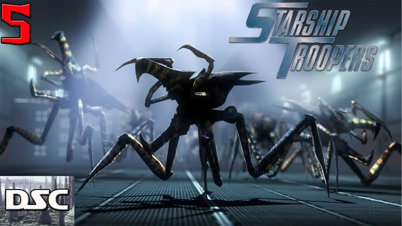 Starship Troopers (Десантура)5 - Спасаем первого