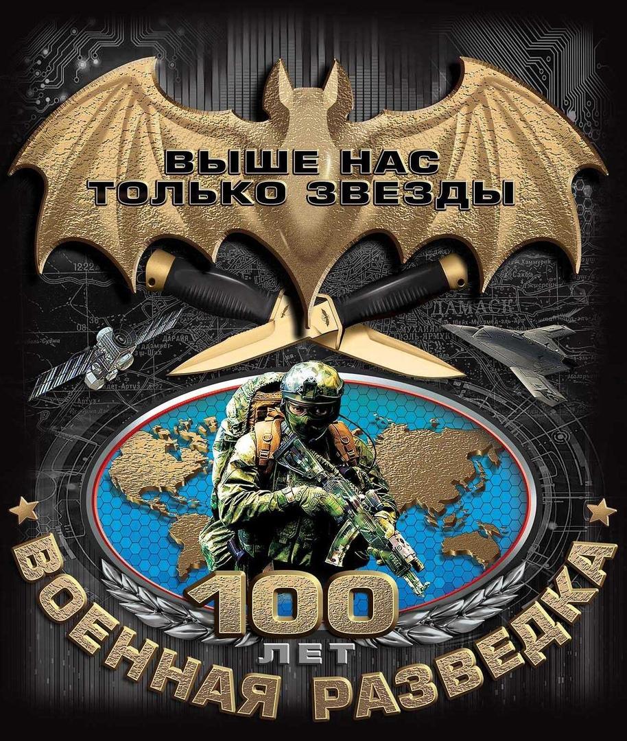 Афиша Тюмень Турнир посвященный 100-летию военной разведки