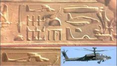 Авиация древних