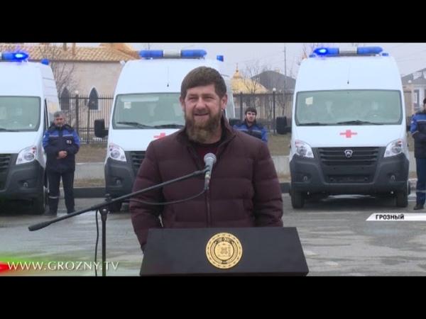 Рамзан Кадыров передал медучреждениям Чечни 23 автомобиля скорой медицинской помощи