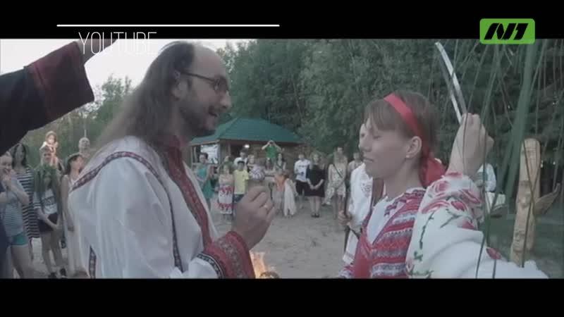 Иван Купала в 2к19