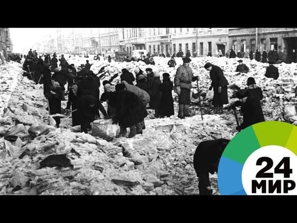История подвига: в Ленобласти отметили 76-ю годовщину прорыва блокады - МИР 24