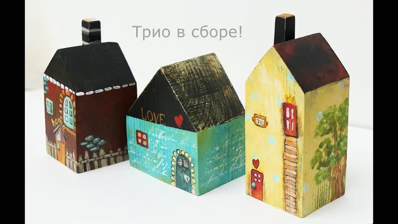 Как нарисовать домики акриловыми красками