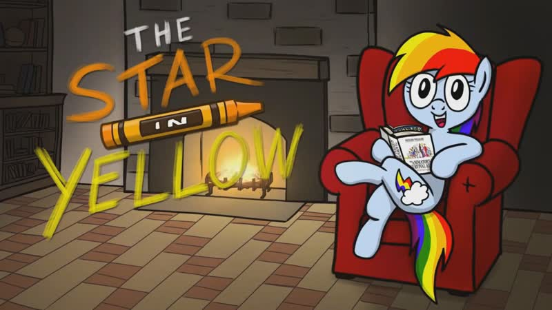 Rainbow Dash presents The Star in Yellow Рэйнбоу Дэш представляет Звезда в Желтом