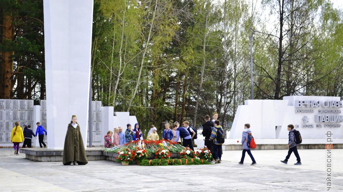 вахта памяти, чайковский район, 2019 год