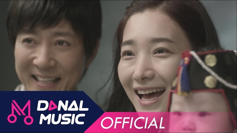 [MV] 울랄라세션 하나뿐인 내편 OST Part.1 - 그런 사람 또 없습니다