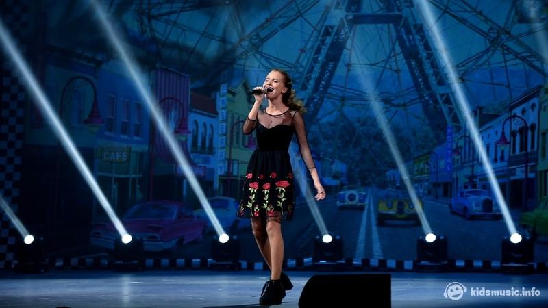 Алиса Кожикина Сдай назад 01 10 2018 шоу концерт Дети