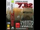 7.62 - Киллер Балтийский клан 1999 (Альбом) Список треков
