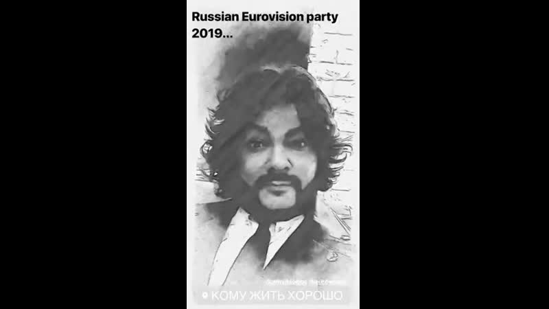 Russian Eurovision party 23 04 2019
