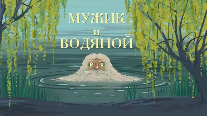Аудиосказки Л.Н.Толстого для детей с 2-х лет