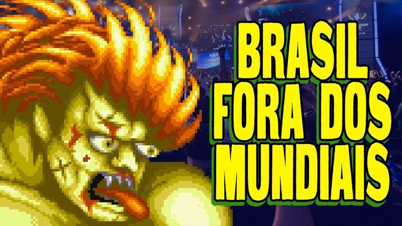 O Brasil não tem Chance no Cenário Internacional de Street Fighter?