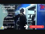 2 видео для заряда Набор в команду