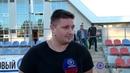 Александр Котов о матче Гвардеец vs Победа