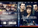 Мир Кино - Криминал,детектив 2007