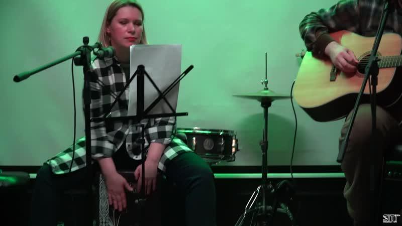 Лиски, Куликов, Абрамов - This Is The Life (Amy MacDonald cover)