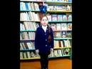 Читаем классику в библиотеке Алена Зинина читает произведение Чародейкою зимою Ф И Тютчева