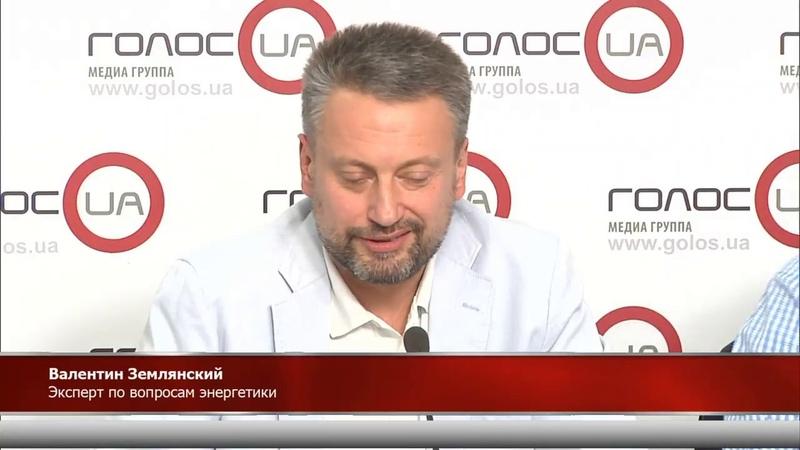 Горячая вода в столице почему в КГГА обманули киевлян (пресс-конференция)
