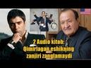 Erkin Komilov - audio kitob 2 (Deyl Karnegi) | Эркин Комилов - аудио китоб 2 (Дейл Карнеги)
