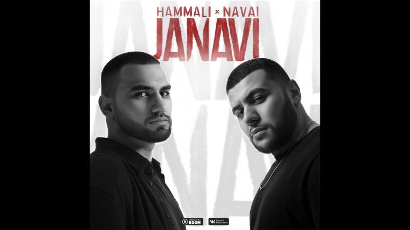 Чемпион UFC Хабиб Нурмагомедов осудил HammAli Navai азербайджанцы Александр Алиев и Наваи Бакиров в Махачкале Дагестан