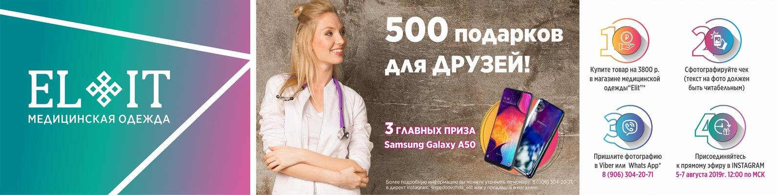ca2f1aca6269 Медицинская одежда «ELIT» | ВКонтакте