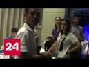 Жемчужная река иссякла: покупатели экзотических туров готовят иски в суд - Россия 24
