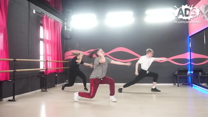 ANANKO DANCE SCHOOL_Choreo by Scherba Masha_Billie Eilish - you should see me in a crown