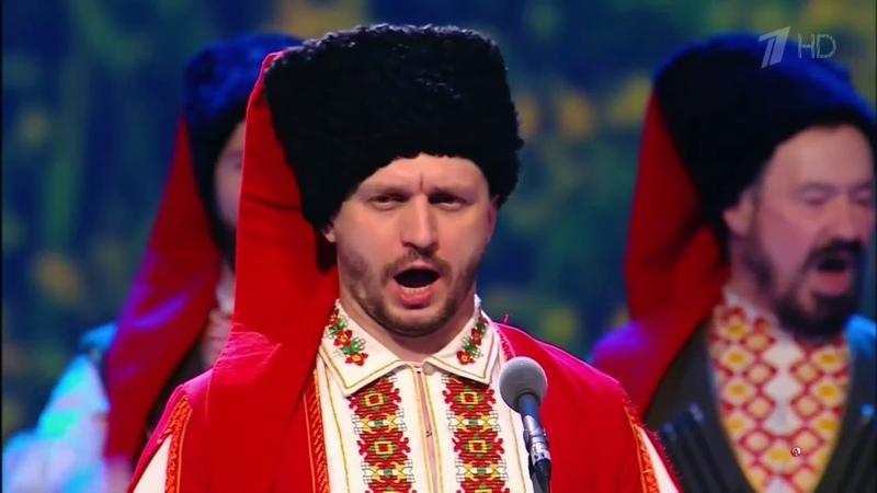 Не для меня придет весна - Кубанский казачий хор (Subtitles)