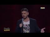 Stand Up: Стас Старовойтов - Добыча пароля в быту