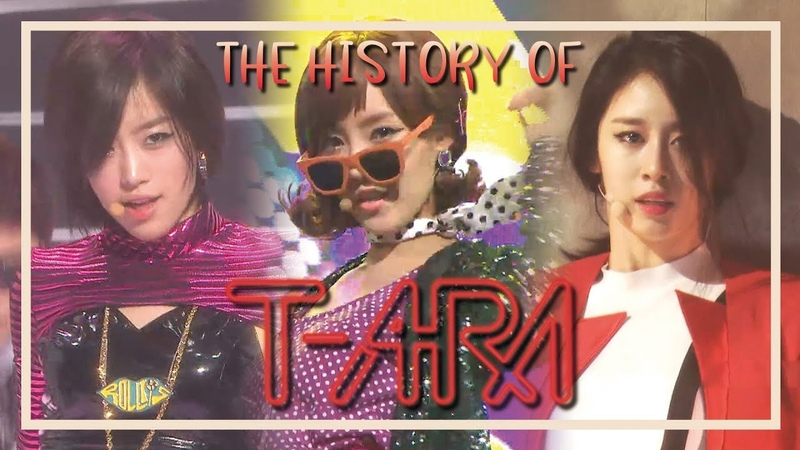 T ARA Special ★Since Debut to 'What's My Name '★ 2h 21m Stage Compilation
