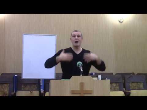 Игорь Белебеха Проповедь Брачный завет на примере отношений Христа и Церкви ч.1 2018 11 19