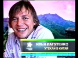 Мумий Тролль в программе