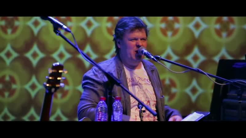 Би-2 Квартирник (акустика) в Театре «Содружество актеров Таганки» 2013