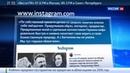 Новости на Россия 24 Шнур об уходе Алисы Вокс Ленинград меняется но остается тем самым Ленинградом