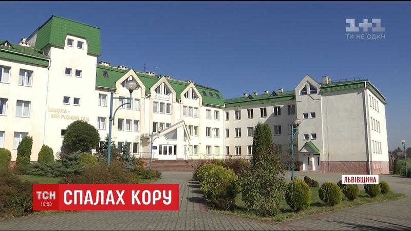 Через масове захворювання на кір сільську школу на Львівщині закрили на карантин