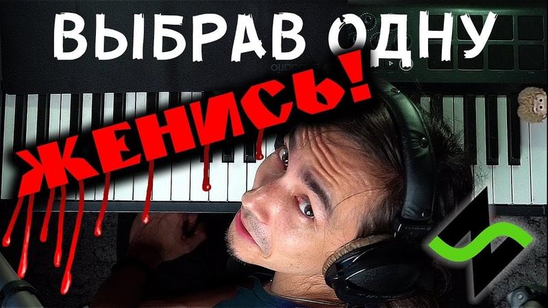 Мелодии на одной ноте Музыкальное вскрытие