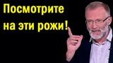 Украина у кого какие шансы занять президентское кресло Последние новости Украины и мира сегодня