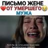 """TURKISH SERIALS❤ on Instagram """"Черная любовь🖤 Финал💔💔Как я рыдала в финале😭😭💔➖➖➖➖➖➖➖➖ ▪Подписывайтесь @serialomanya_ ❤ ▪Незабываем ставить и радов..."""
