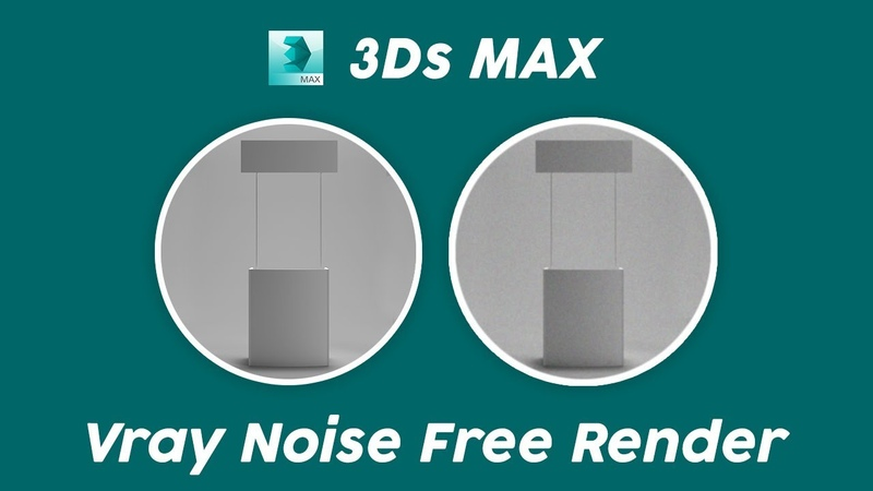 Noise Free Render | Noise Reduction | 3Ds Max Tutorials
