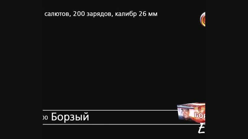VID_20161111_121859_356.mp4