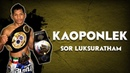 Kaopon Lek - Black Spider (Knockouts Highlights)