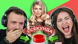 УГАДАЙ ПЕСНЮ за 1 секунду популярные хиты 2000-х Gorillaz, Black Eyed Peas