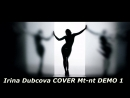 Irina Dubcova COVER Mt nt DEMO 1