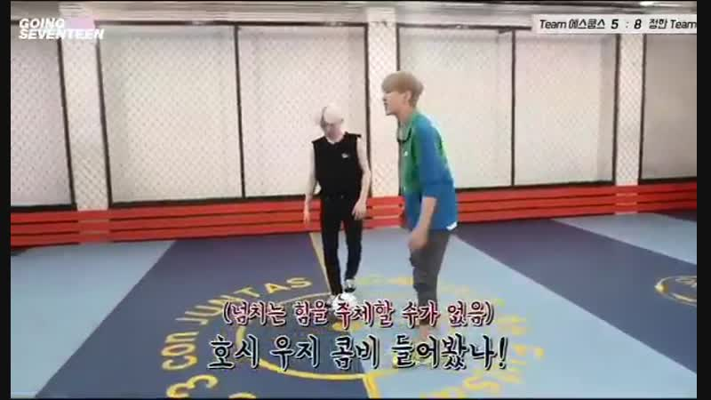 Ep.17 | Have you heared of Hoshi Woozi combo