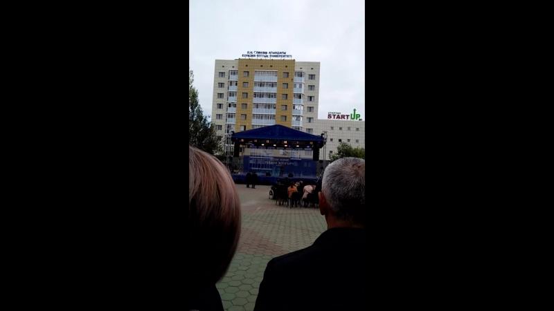 Л. Н. Гумилев атындағы еуразия ұлттық университеті 03.09.18 естелік Досымжан Таңатаров.