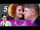 Морозова 2 сезон 5 серия Ювелирка (2018) Детектив @ Русские сериалы