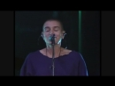 Sinead O`Connor -- mother (cover)