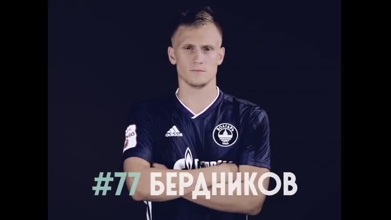 Стартовый состав ВолгарьСпартакНч